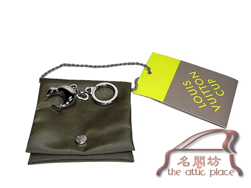 BRAND NEW ! Louis Vuitton Cup Dolphin Silver Key Ring-0