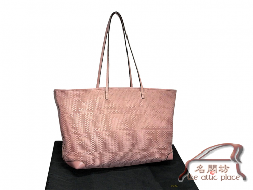85% NEW ! Fendi 8BH185 Pink Zucca Large Woven Leather Logo Shopping Roll Leather Tote Bag-0
