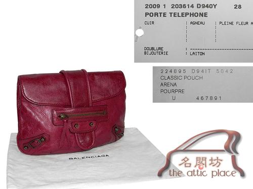 BRAND NEW ! Balenciaga 224895 Marron Classic Hardware Handphone Accessories Pouch-0