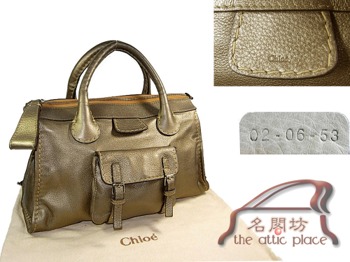ALMOST NEW ! Chloe Metallic Gold Edith leather Document Tote bag-0
