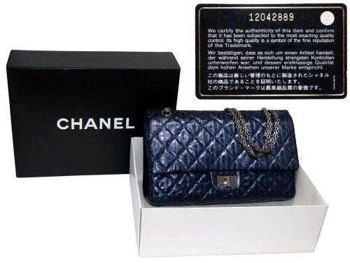 Chanel 12042889 Limited Edition Metallic Navy Blue Striped Reissue 227 with Bijoux Silver Hardware-0